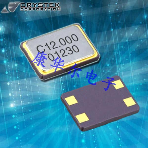 Crystek晶振,石英贴片晶振,CSX1石英晶体谐振器