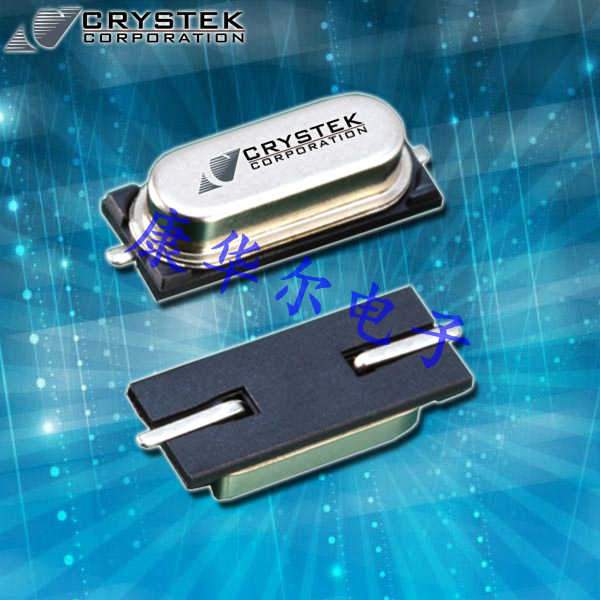 Crystek晶振,HC-49SMD晶振,CYSD高质量晶振