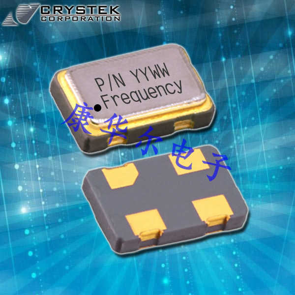 Crystek晶振,SPXO晶振,CSO-016T有源晶体振荡器