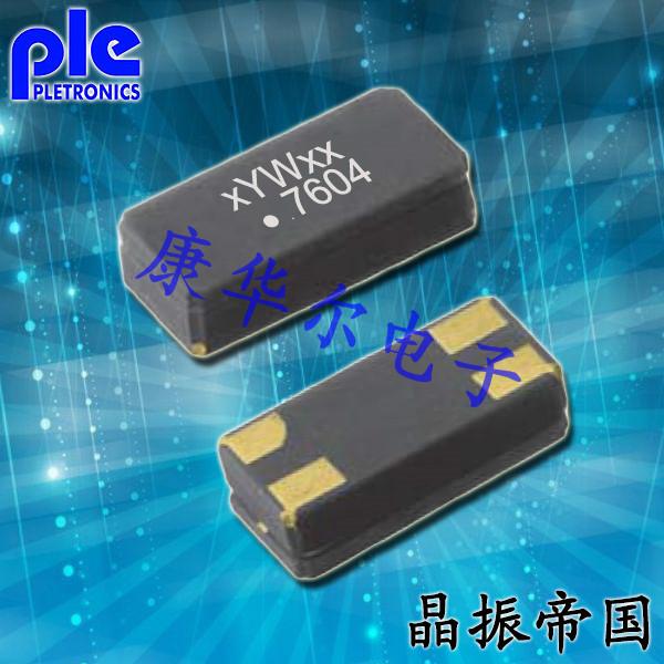Pletronics晶振,时钟晶体振荡器,S3880-32.768K晶振