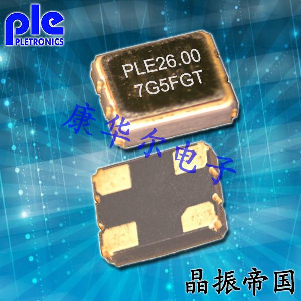 Pletronics晶振,有源晶体振荡器,SM33T晶振