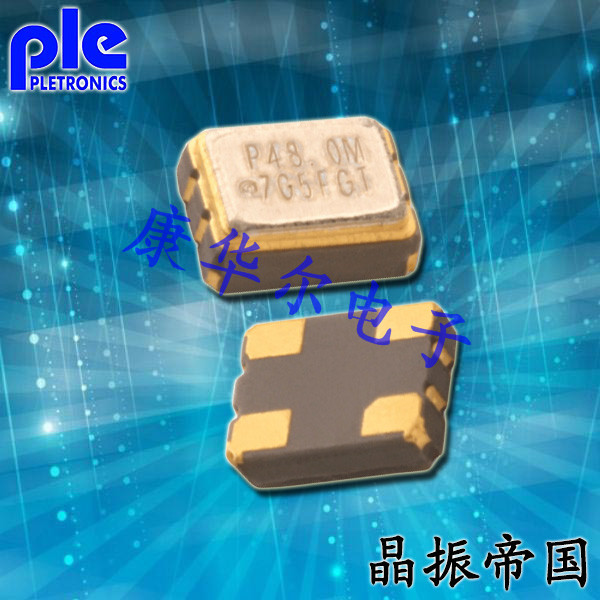 Pletronics晶振,耐撞击晶振,SM44J有源晶体振荡器