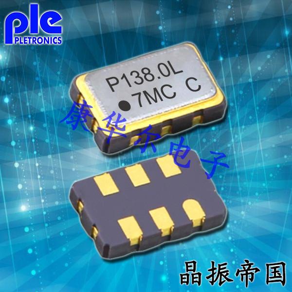 Pletronics晶振,压控晶振,VHD6有源振荡器
