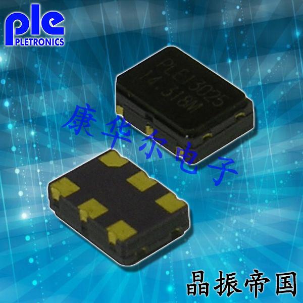 Pletronics晶振,压控晶体振荡器,VHA6晶振