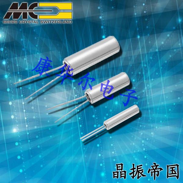 微晶晶振,插件石英晶振,DS26圆柱晶体