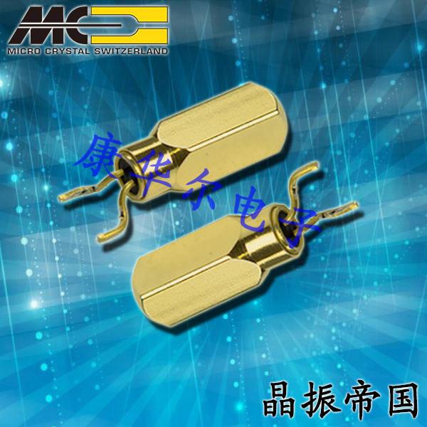 微晶晶振,进口石英晶振,MS1V-T1K插件晶体