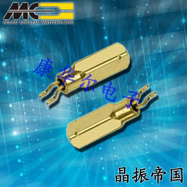 微晶晶振,耐撞击晶振,MS3V-T1R晶体