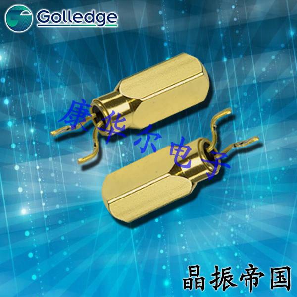 Golledge晶振,耐高温晶振,MS3V进口插件晶振