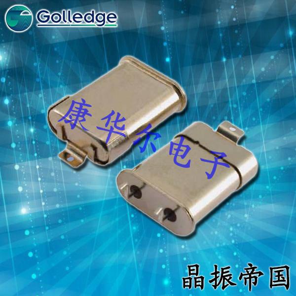 Golledge晶振,耐撞击晶振,HC49J高质量晶体