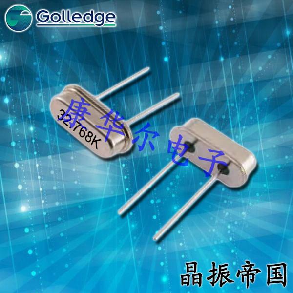 Golledge晶振,数码电子晶振,HC49-3H晶振