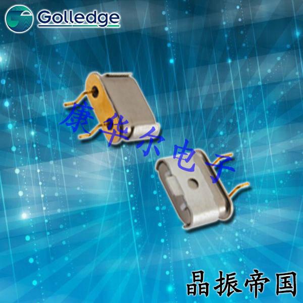 Golledge晶振,家用电器晶振,UM-4J晶体