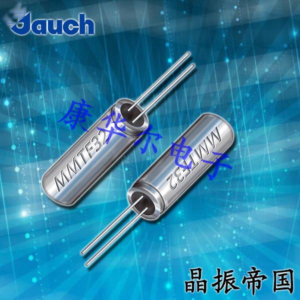 Jauch晶振,石英环保晶振,MTF32插件晶体