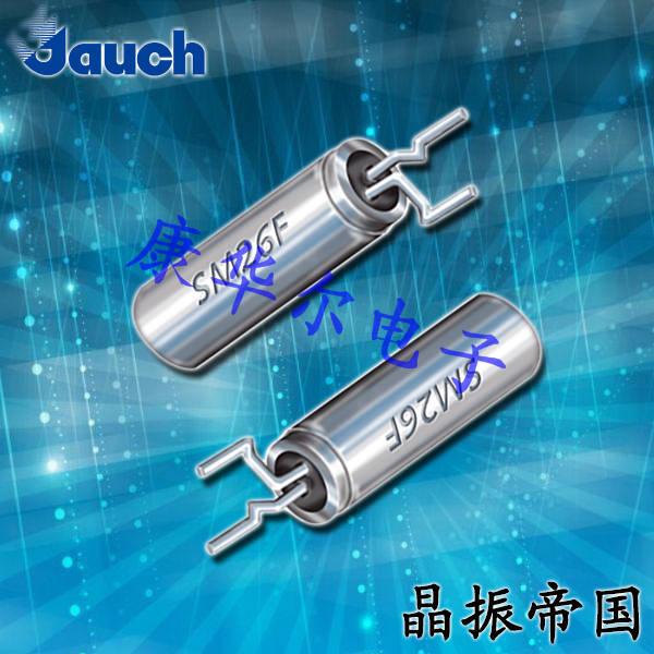 Jauch晶振,石英晶体谐振器,SM26F插件晶振