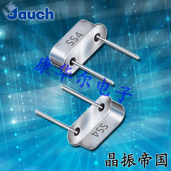 Jauch晶振,高性能石英晶体,SS2晶振