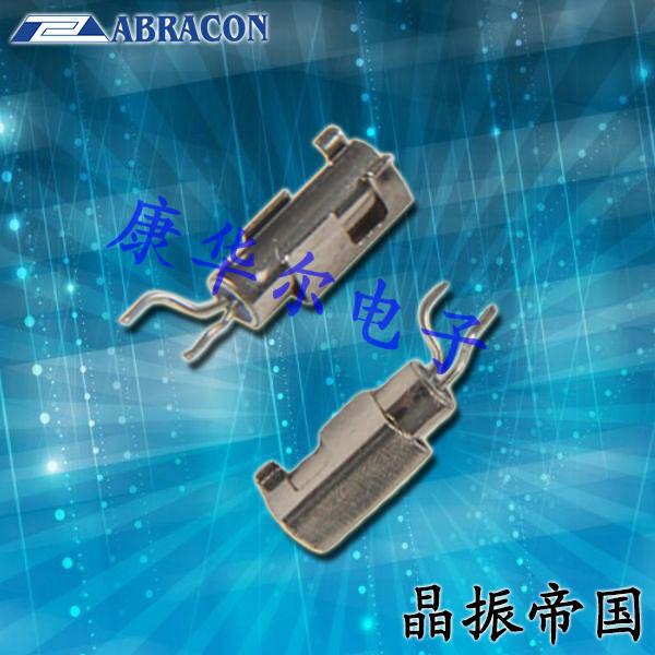 Abracon晶振,耐撞击晶振,AB26TRJ高性能晶体