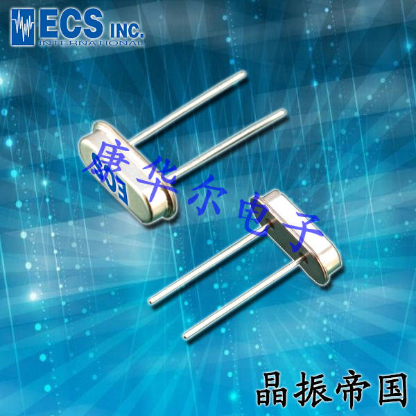 ECScrystal晶振,高精度石英晶振,HC-49USSX晶体
