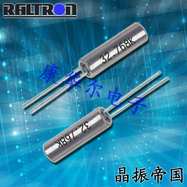 Raltron晶振,时计产品晶振,R26石英晶体谐振器