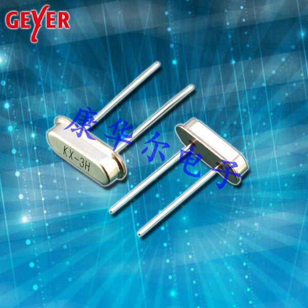 GEYER晶振,插件石英晶振,KX-3H无源晶体