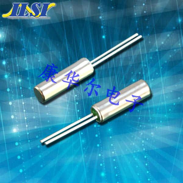ILSI晶振,数码电子晶振,15插件石英晶体