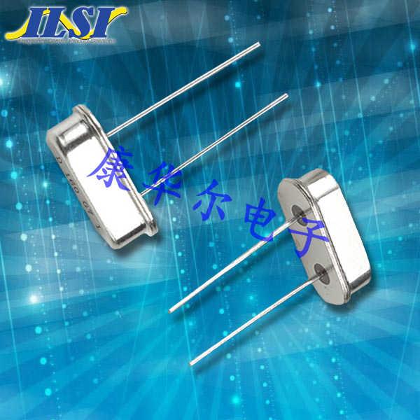 ILSI晶振,进口欧美晶振,HC49US插件晶振