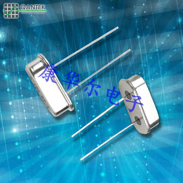 QANTEK晶振,插件石英晶振,QCL耐高温石英晶体