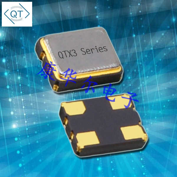 QuartzChnik晶振,有源晶振,QTX3晶体振荡器