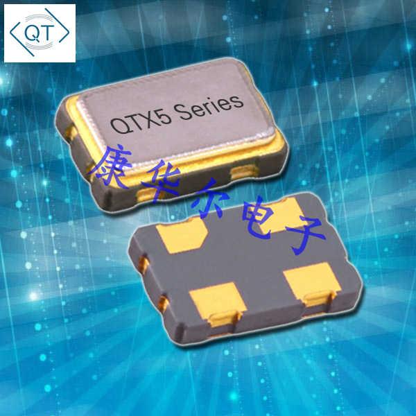 QuartzChnik晶振,有源晶体振荡器,QTX5晶振