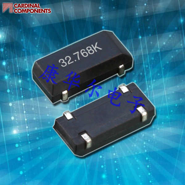 Cardinal晶振,32.768K时钟晶振,CPFB石英晶体谐振器