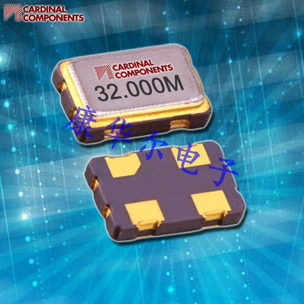 Cardinal晶振,有源晶体振荡器,CC532进口晶振
