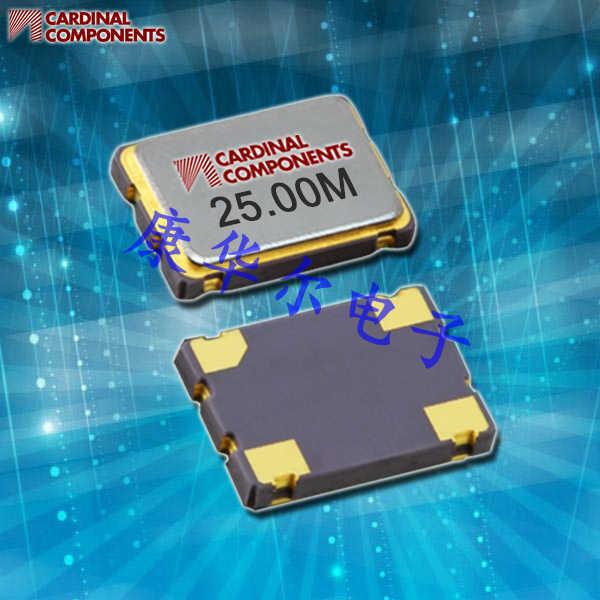 Cardinal晶振,高质量石英晶振,CC065H有源晶体