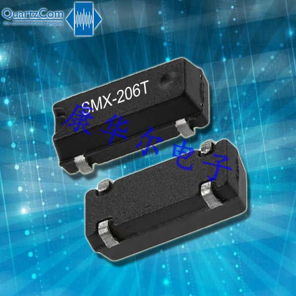 QuartzCom晶振,耐高温晶振,SMX-206T时钟晶体