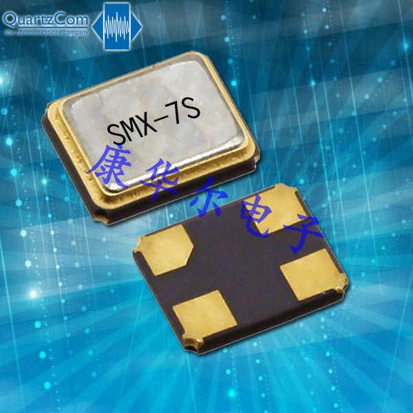 QuartzCom晶振,石英贴片晶振,MCO-7S振荡器