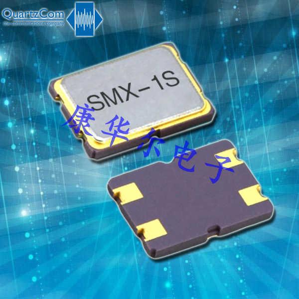 QuartzCom晶振,高精度石英晶振,SMX-1S晶振