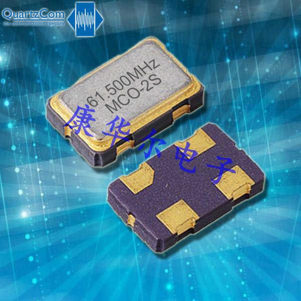 QuartzCom晶振,耐撞击晶振,MCO-2S晶体振荡器