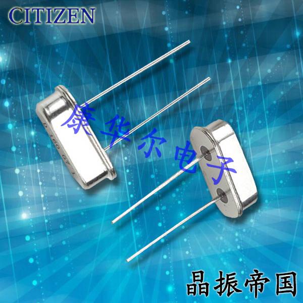 CITIZEN晶振,插件石英晶振,HC-49/U-S晶振