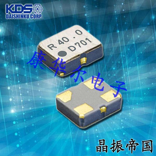 KDS晶振,VCXO石英晶体振荡器,DSV211AR晶振