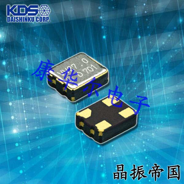 KDS晶振,高质量石英晶振,DSV221SR有源晶体