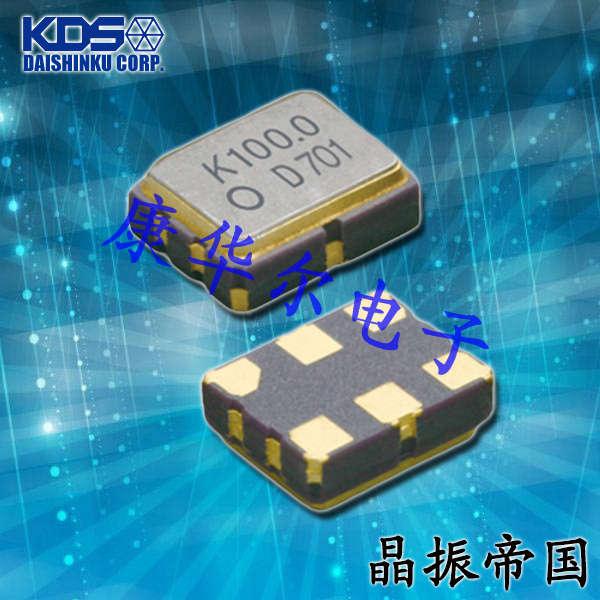 KDS晶振,进口石英晶体振荡器,DSV323S压控晶振
