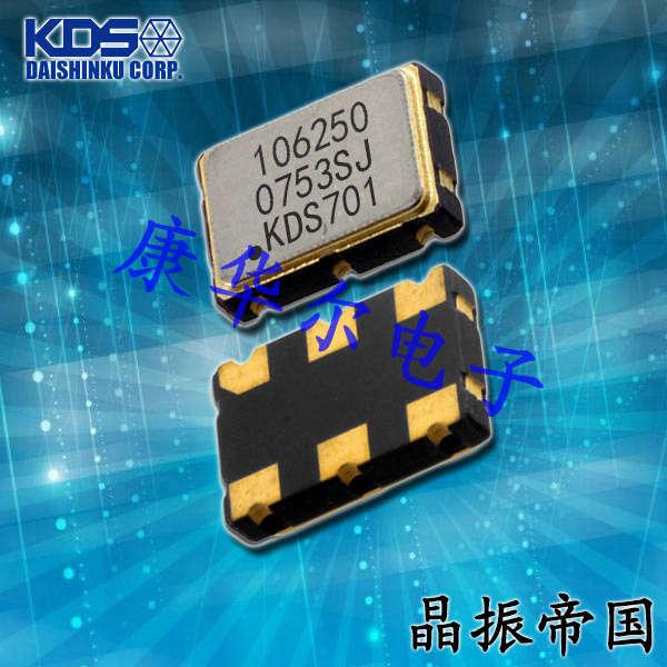 KDS晶振,VCXO晶振,DSV753S压控晶体振荡器