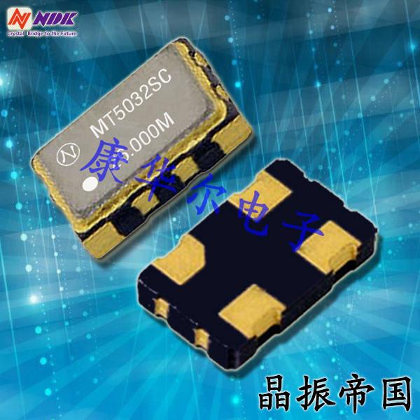 NDK晶振,压控温补晶振,NT5032SC晶振