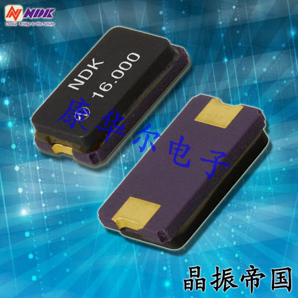 NDK晶振,家用电器晶振,NX8045GB晶体
