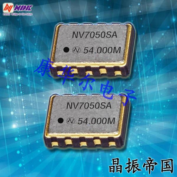 NDK晶振,压控晶体振荡器,NV7050SF晶振