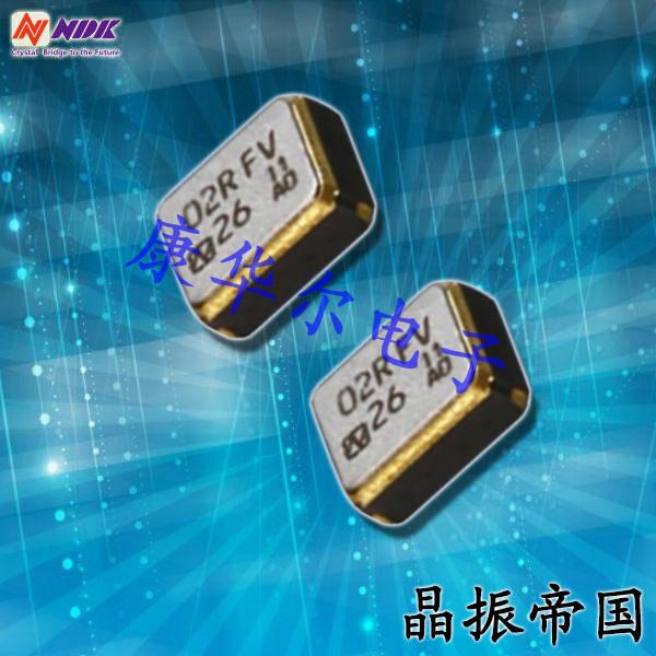 NDK晶振,进口晶振,NT2520SE温补振荡器