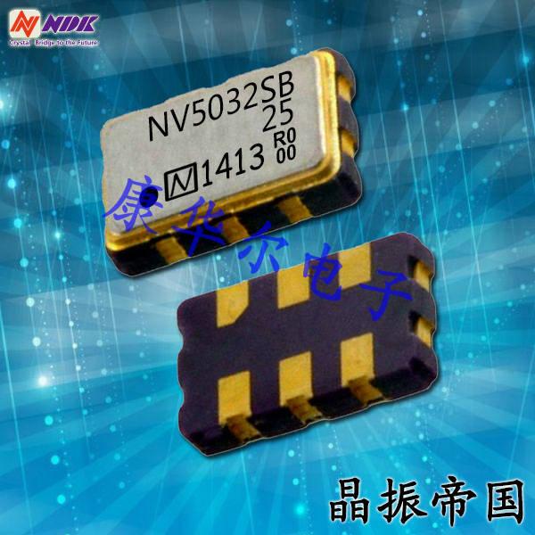 NDK晶振,VCXO晶振,NV5032SC电压控制振荡器