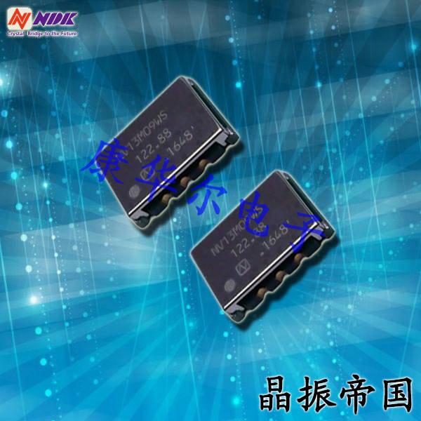 NDK晶振,VCXO晶振,NV13M09WS振荡器