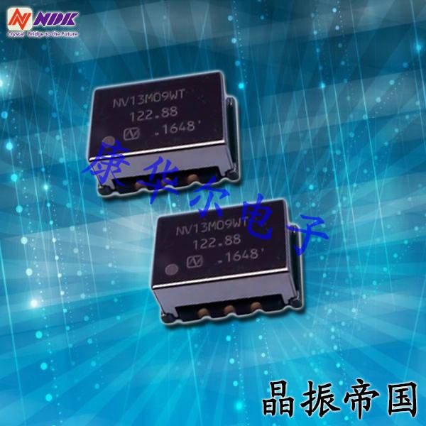 NDK晶振,压控晶体振荡器,NV13M09WT晶振