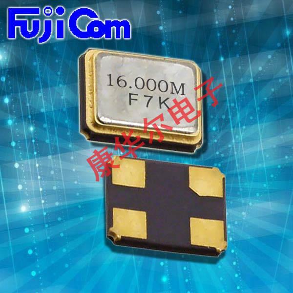 富士晶振,进口贴片晶振,FSX-3M石英晶体谐振器