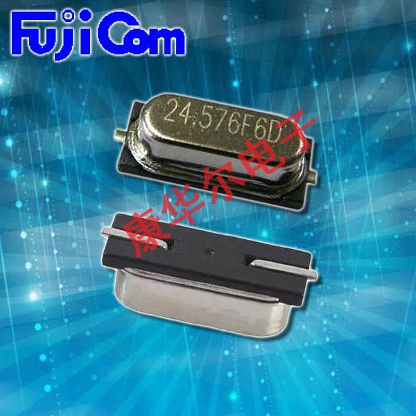 富士晶振,音叉表晶,HCM49S晶振