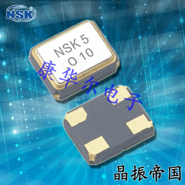 NSK晶振,石英晶体振荡器,NAOK晶振