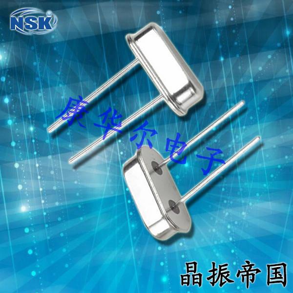 NSK晶振,插件石英晶振,NXS HC-49/U-S晶振
